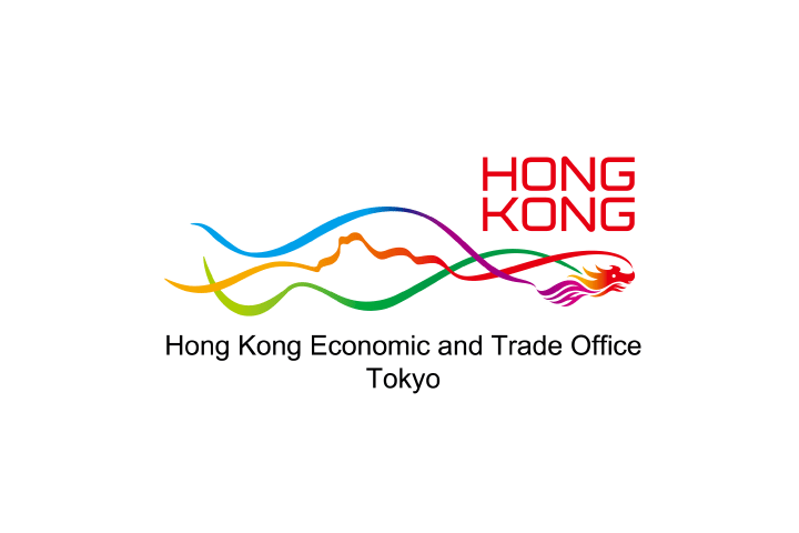 Hong Kong Economic and Trade Office Tokyo