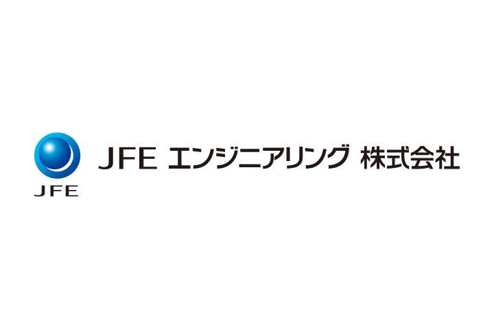 JFEエンジニアリング株式会社